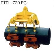 Подвеска троллейная РТП 720 PC
