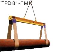 Траверса ТРВ 81-ПМ