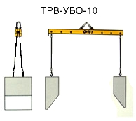 Траверса ТРВ-УБО-10